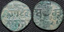 INDIA, SIKH, AE paisa, Amritsar, ERROR coin, variety of KM 7.1 , Herrli 01.34. RARE!