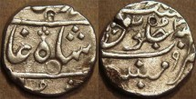Ancient Coins - BRITISH INDIA, BOMBAY PRESIDENCY: Silver half rupee in the name of Muhammad Shah (1719-1748), Munbai, RY 31. SCARCE + CHOICE!
