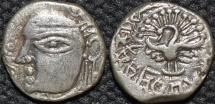 INDIA, MAUKHARIS, Avantivarman Silver drachm. VERY RARE and SUPERB!