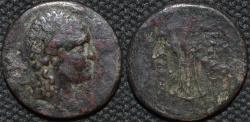 Ancient Coins - BACTRIA: Euthydemos II (Euthydemus) Nickel Di-chalkon: SCARCE and CHOICE!