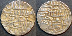 Ancient Coins - INDIA, BENGAL SULTANATE, Ala' al-Din Husain (1493-1519) Silver tanka, Sharifabad (B746A) ? RRR ?