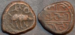 Ancient Coins - INDIA, VIJAYANAGAR, Tirumalaraya: Copper jital, Boar type. RARE!