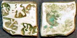 Ancient Coins - INDIA, MAURYA or SUNGA: Series VII Silver punchmarked karshapana, GH 586. SCARCE and CHOICE!
