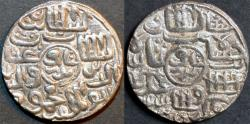 "World Coins - INDIA, BENGAL SULTANATE, Ghiyath al-Din Mahmud (1532-38) Silver tanka, ""Da"" mint, B914, SCARCE & CHOICE!"