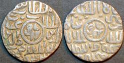 World Coins - INDIA, BENGAL SULTANATE, Ghiyath al-Din Mahmud (1532-38) Silver tanka, Fathabad, B901, CHOICE!