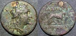 Ancient Coins - BACTRIA (BAKTRIA), PANTALEON: Cupro-nickel dichalkon or double unit of Dionysos/panther. RARE and CHOICE!