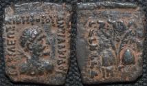 Ancient Coins - Indo-Greek: Antialcidas AE square quadruple or hemi-obol: SCARCE!