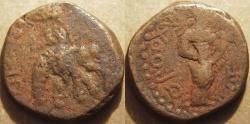 Ancient Coins - INDIA, KUSHAN: Huvishka AE tetradrachm, Elephant-rider/Ardochsho.