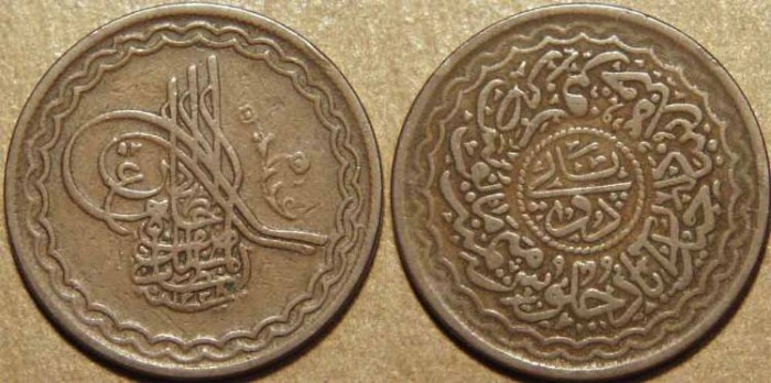 World Coins - INDIA, HYDERABAD, Mir Usman Ali Khan (1911-48) First Series Copper 2 pai (1/96 rupee), Hyderabad, AH 1338, RY 9. CHOICE!