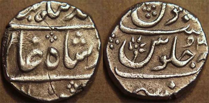 World Coins - BRITISH INDIA, BOMBAY PRESIDENCY: Silver rupee in the name of Ahmad Shah Bahadur (1748-1754), Munbai, RY 2. UNLISTED, RARE + CHOICE!