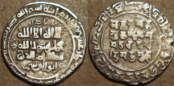 World Coins - ISLAMIC DYNASTIES, GHAZNAVID: Mahmud (998-1030) Silver dirham, bilingual type, Mahmudpur (Lahore) AH 418. RARE+CHOICE!