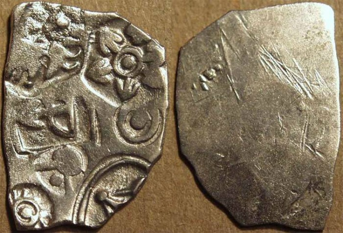 Ancient Coins - INDIA, MAGADHA: Series I AR punchmarked karshapana GH 205. CHOICE!