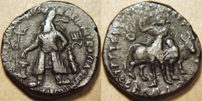 Ancient Coins - INDIA, Kushan: Vima Kadphises AE tetradrachm
