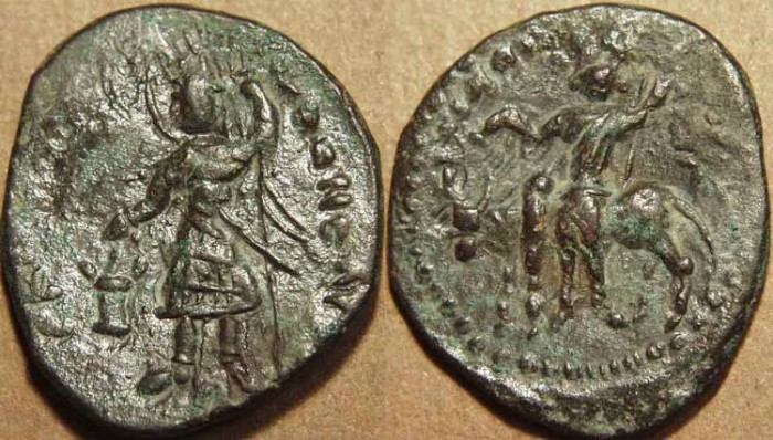 Ancient Coins - Kushan: Vasudeva I AE tetradrachm, early type without second trident. LARGE FLAN and RARE!