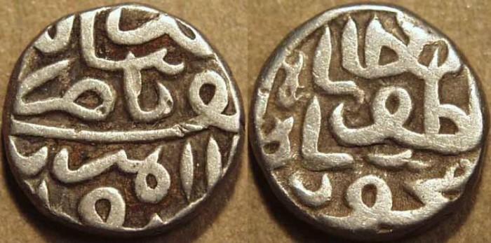 World Coins - INDIA, GUJARAT SULTANATE, Nasir al-din Mahmud Shah III: Silver half tanka, CHOICE!