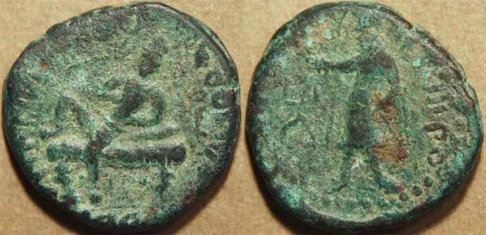 Ancient Coins - INDIA, KUSHAN: Huvishka AE tetradrachm, King on couch / Mithra, heavy weight type. SCARCE!