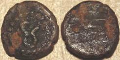 Ancient Coins - INDIA, KINGDOM of MYSORE, Devaloy Devaraja (1731-61), regent for Immadi Krishna Raja Wodeyar II (1734-66) Copper kasu, Kannada Numeral Series, #4