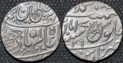 Ancient Coins - BRITISH INDIA, BENGAL PRESIDENCY: Silver rupee in the name of Shah Alam II, Banaras, RY 26. SUPERB!