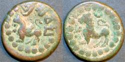 Ancient Coins - NEPAL: Lichhavis, Amshuvarman (c. 605-21) AE pana. RARE & SUPERB!