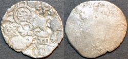 Ancient Coins - INDIA, MAGADHA: Series I AR punchmarked karshapana GH 251. RARE and CHOICE!