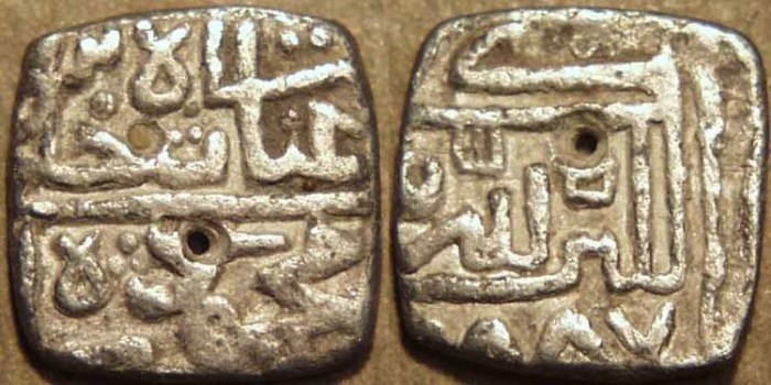 World Coins - INDIA, MALWA SULTANS, Ghiyath Shah (1469-1500) Silver 1/8 tanka. SCARCE + UNLISTED DATE!