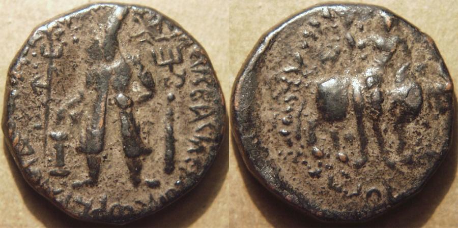 Ancient Coins - INDIA, Kushan: Vima Kadphises AE didrachm or half unit. VERY RARE!