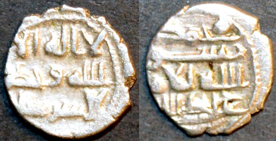 World Coins - INDIA, AMIRS of SIND (HABBARIDS), 'Abdallah II Silver qanhari dirham, Shahada legend, RARE & CHOICE!