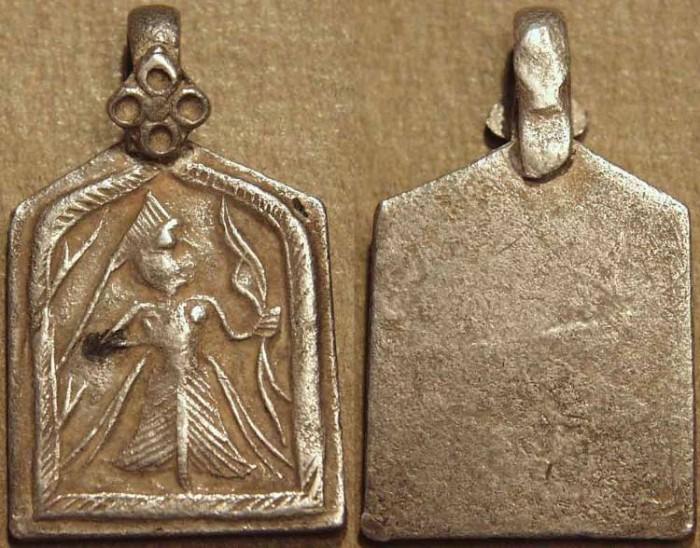 Ancient Coins - INDIA, MAHARASHTRA, Silver pendant featuring deity, perhaps Lord Rama.