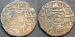 Ancient Coins - INDIA, BENGAL SULTANATE, Ghiyath al-Din Mahmud (1532-38) Silver tanka, mintless type, B919, SCARCE & CHOICE!