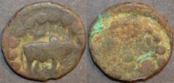 "Ancient Coins - NEPAL: Licchavis, ""Pasupati"" (Narendradeva?) AE pana. SCARCE+BARGAIN-PRICED!"