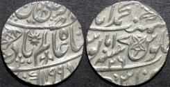 Ancient Coins - BRITISH INDIA, BENGAL PRESIDENCY: Silver rupee in the name of Shah Alam II, Banaras, AH 1199, RY 26. SUPERB!