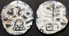 Ancient Coins - INDIA, CHUTUS of BANAVASI: Mulananda Lead unit, type 2. CHOICE!