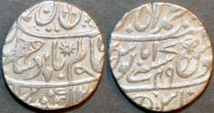 World Coins - BRITISH INDIA, BENGAL PRESIDENCY: Silver rupee in the name of Shah Alam II, Banaras, AH 12xx, RY 49. CHOICE!