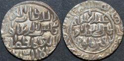 Ancient Coins - INDIA, BENGAL SULTANATE, Shams al-Din Ilyas (1342-57) Silver tanka, B152