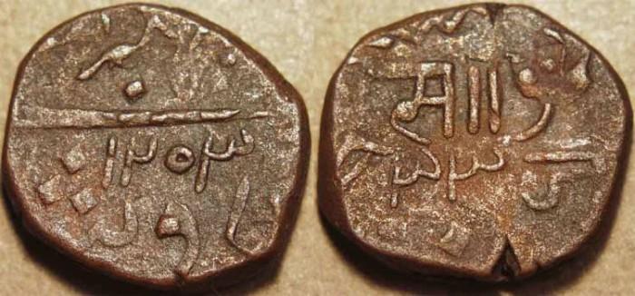 World Coins - INDIA, Baroda, Sayaji Rao II (1819-47) Copper paisa, Baroda mint, hollow flower type, AH 1253/RY 33. RARE and CHOICE!