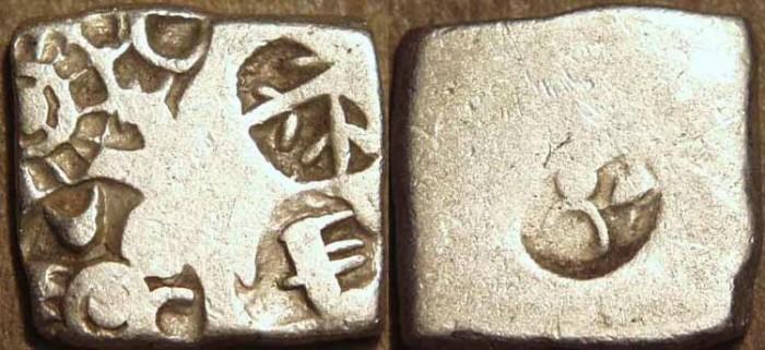 Ancient Coins - INDIA, MAURYA: Series VIb Silver punchmarked karshapana, GH 575. CHOICE!