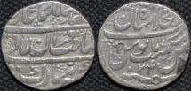 INDIA, MUGHAL, Muhammad Shah (1719-48): Silver rupee, Shahjahanabad, RY 24