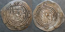 Ancient Coins - ARAB-SASANIAN: imitation Khusru AR drachm, SK (Sakastan), date unclear. RARE and CHOICE!