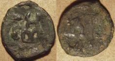 Ancient Coins - INDIA, TAXILA-PUSHKALAVATI City Coinage: AE 1/4 karshapana. SCARCE!