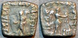 Ancient Coins - INDO-GREEK: Philoxenos (Philoxenus) AE square fraction (1/4 unit): Helios/Nike type, RRRR, UNPUBLISHED!