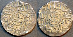 World Coins - INDIA, BENGAL SULTANATE, Ghiyath al-Din Mahmud (1532-38) Silver tanka, Arsah mint, B896. SCARCE!