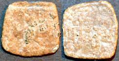Ancient Coins - INDIA, Gupta: Chandragupta II Lead unit. RARE!