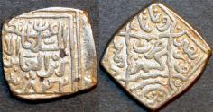 Ancient Coins - INDIA, KASHMIR SULTANS, Zain al-'Abidin (1420-70) Silver sasnu without flower, K9var. SCARCE + CHOICE!