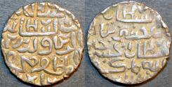 World Coins - INDIA, BENGAL SULTANATE, Ghiyath al-Din Mahmud (1532-38) Silver tanka, mintless, B941. RARE & CHOICE!