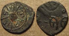 "Ancient Coins - INDIA, KADAMBAS of BANAVASI: Krishnavarma II (516-540) ""Sri Dosharashi"" potin unit. RARE and CHOICE!"