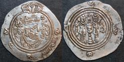 Ancient Coins - ARAB-SASANIAN: 'Abd al-Rahman bin Muhammad AR drachm, SK (Sakastan), AH 82 or 83. RARE and CHOICE!