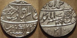 Ancient Coins - BRITISH INDIA, BENGAL PRESIDENCY: Silver rupee in the name of Shah Alam II, Banaras, AH 1229, RY 49. SCARCE and CHOICE!