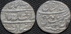 Ancient Coins - INDIA, MUGHAL, Muhammad Shah (1719-48): Silver rupee, Shahjahanabad, RY 24