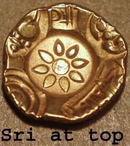 World Coins - INDIA, Yadavas of Devagiri: Ramachandra Gold pagoda or gadyana, with additional SRI punch. VERY RARE + SUPERB!