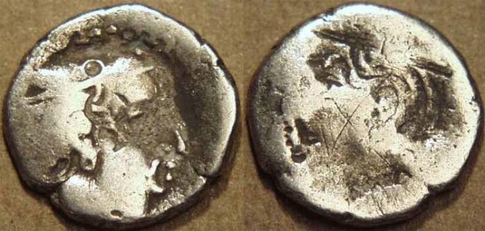 Ancient Coins - INDIA, WESTERN KSHATRAPAS: Brockage AR drachm.